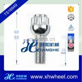 10.9 Wheel Lock Bolt for Atv Car Made in Ningbo Fenghua