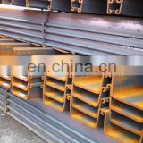 Hot rolled steel sheet pile 400*160 U type sheet piling flange plate steel sheet pile in stock
