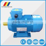 YS three phase induction motor aluminum housing