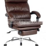 Deluxe Reclining Thick Padded Executive Napping OFFICE Chair with Footrest                                                                         Quality Choice