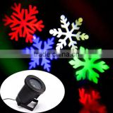 Waterproof IP65 Garden Tree and Wall Decoration RGBW Outdoor LED Snoflake Projector for trees,squares