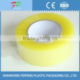 adhesive tape /packaging tape/Bopp packing tape
