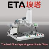 SMT Glue Dispenser of epoxy dispenser machine for fast dot, in line dispensing