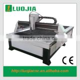 CNC plasma table 2000 x 4000 mm with water tray