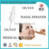 Hot sale doctor recommend all white color mist sprayer fine mist sprayer with bottles nasal spray