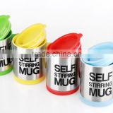 Custom Logo Electric Shaker Stainless Steel Coffee Mixing Cup Self Stirring Automatic Shaker Joy Shaker Bottle Mug 2016