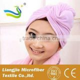 [LJ towel] Absorbent Microfiber Hair Wrap Bath Shower Head Cap Hat Quick Dry hair towel