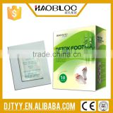 2016 Alibaba Express Private Label Detox Foot Patch                                                                         Quality Choice