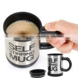 Automatic Plain Mixing coffee Tea cup Lazy Self strring mug button Pressing