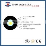 Simplex Access Optic Fiber Cable/Drop Cable From Manufacturer