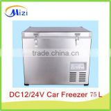 75L Car Refrigerator Vehicle Freezer Car Fridge DC12v 24v compressor freezer