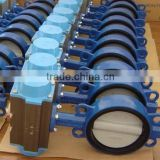 TKFM manual operated worm driven operated water type butterfly valve                                                                                                         Supplier's Choice