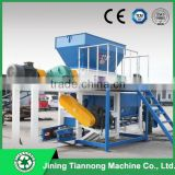 Shredder Chipper Plastic Shredder Machine Shredder                                                                         Quality Choice