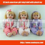 18 inch vinyl dolls for girls