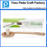 dry body brush with 100% natural,long curved handle,detachable head                                                                         Quality Choice