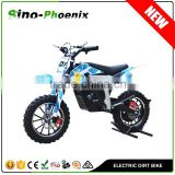 Rechargeable battery 24v 500w Kids Motorcycle for sale ( PN-DB250E1-24V )