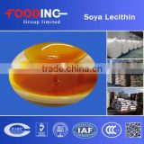 Emulsifier Soy Lecithin Powder
