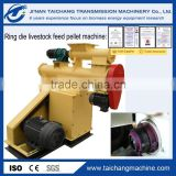 3-5ton/h horizontal ring die animal feed pellet production line for cattle, goat, fish, chicken, pig