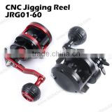 6+1BB Machine Cut aluminum CNC slow Jigging Reel