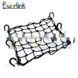 H60098 Cargo Net Luggage Net Rubber Net