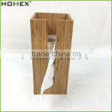 Bamboo Paper Standing Holder in Toilet/Bathroom Paper Dispensers/Homex_FSC/BSCI Factory