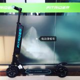 New Electric Scooter Fitrider T1s Model 8inch Wheel Quick Released Battery Two Wheels Portable
