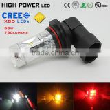 High quality 30w motorcycle fog lights led bulb lights multicolor H1 H7 9005 9006 yellow led fog light