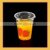 Custom printed clear transparent disposable PP plastic cup coffee cup                                                                                                         Supplier's Choice