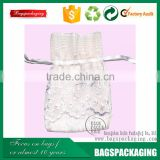 Charming lace cosmetic drawstring bag