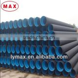 DWC HDPE Corrugated Pipe for Municipal Drainage