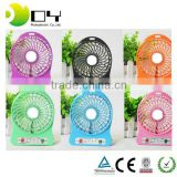 Mini USB Output Electric Fan Compact Easy To Carry USB Mini Desk Cooler Fan Velocity Personal Fan Electric Desktop Fans