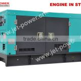 fireproof soundproof diesel power kraft 65kva generator silent china suppliers