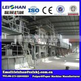 Leizhan corrugate carton complete line, waste paper and cardboard recycling small plant, paper machine manufacturer