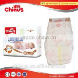 2016 quality baby diaper manufacturers in China