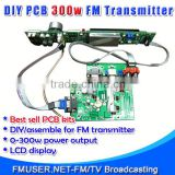 FMUSER FSN-350K 350W fm broadcast radio Assemble PCB DIY Kit Amp+Control+LCD Display-RC2