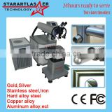 Metal Laser Welding Machine Gold Laser Welding Machine Laser Welder