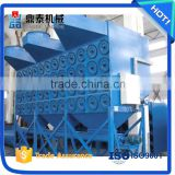Filter cartridge dust collector/wet dust collector/bag type dust collector used in colliery