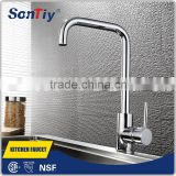 Chrome Finish Brass Bathroom Single Handle Basin Faucet Vessel Sink Mixer Tap ,bathrooom faucet