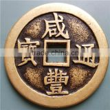 Chinese Old Brass Coin