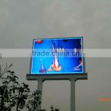 p14mm 2r1g1b full color led screen, video board/ LED billboard/LED sign/ LED panel/ LED advertising display