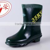 Electrically Insulating Safety Shoes with best price