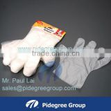 disposable veterinary pe gloves for food