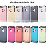China Suppliers Hybrid Slim Armor Case Shockproof Case For iPhone 6s Phone Unlocked