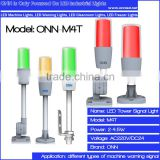 ONN-M4T Security Light Tower Price / Machine Tower Light