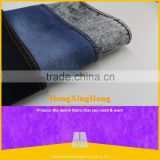 NO.ST-8030ND High Quality TR Textile Elastic Fabric Stock