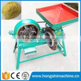 Low price maize flour milling machine
