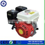 4 stroke 80cc bicycle gasoline engine