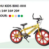 Kids bikes,Children Bicycles,Kids Bicycles,tricycles,scooters,electric Vehicles,Baby Strollers,Baby Walkers etc