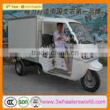 2015 China chongqing export 3 wheel car with van closed cargo box for sale