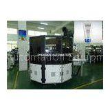 Shenzhen Shengxin Automation Equipment Co , Ltd  - Screen Print
